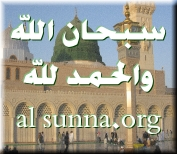 FREE IslamicMSN Pictures @ alsunna.org !