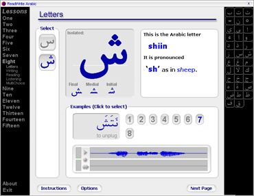 How to Write Arabic in MS Word