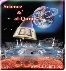 scientific facts in quran