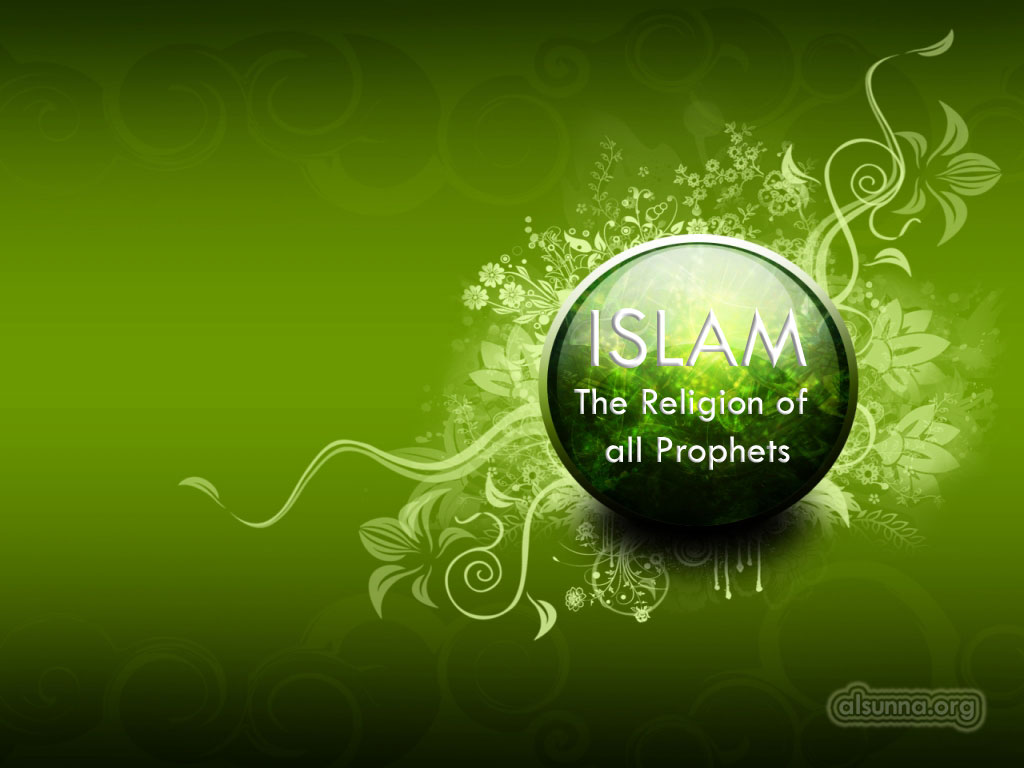 Islam My Religion Wallpaper
