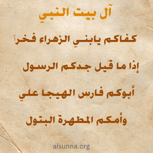 alsunna.org_islamicquotes__5_.png