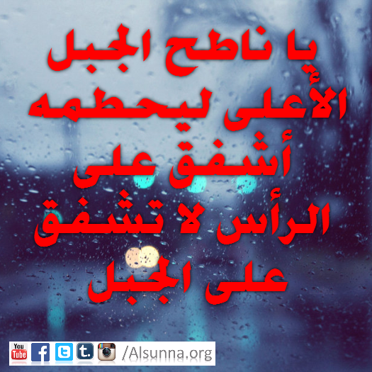 arabic_quotes_islamic_sayings__16_.png