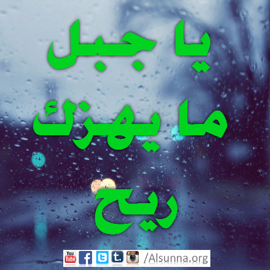 arabic_quotes_islamic_sayings__34_.png