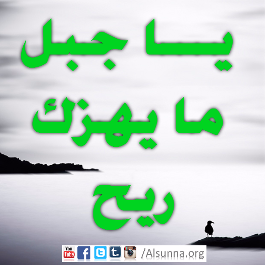 arabic_quotes_islamic_sayings__36_.png