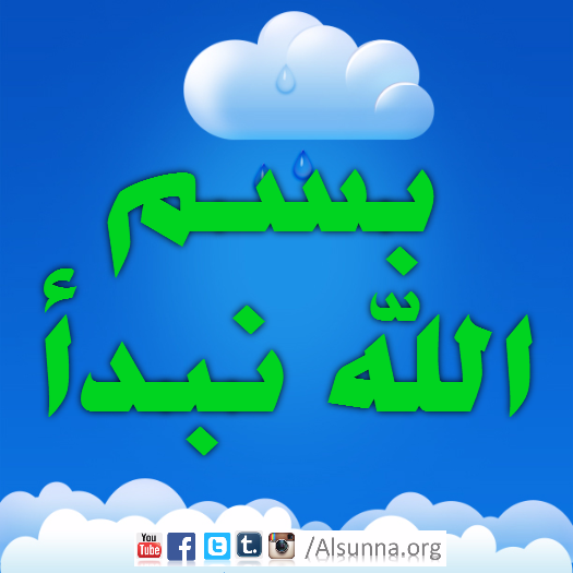 arabic_quotes_islamic_sayings__42_.png