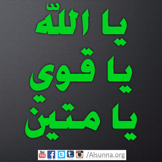 arabic_quotes_islamic_sayings__44_.png