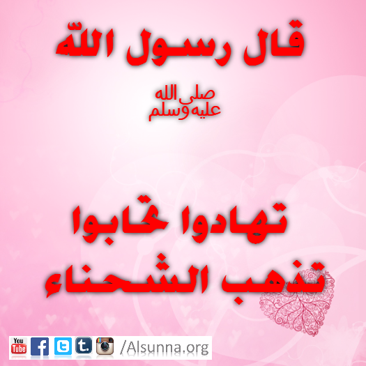 arabic_quotes_islamic_sayings__5_.png