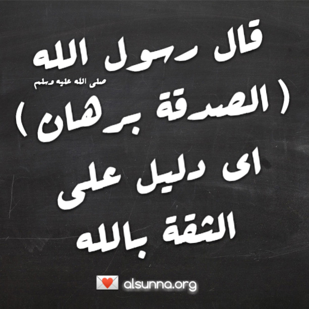 facebook_islamic_quotes_to_share__103_.png