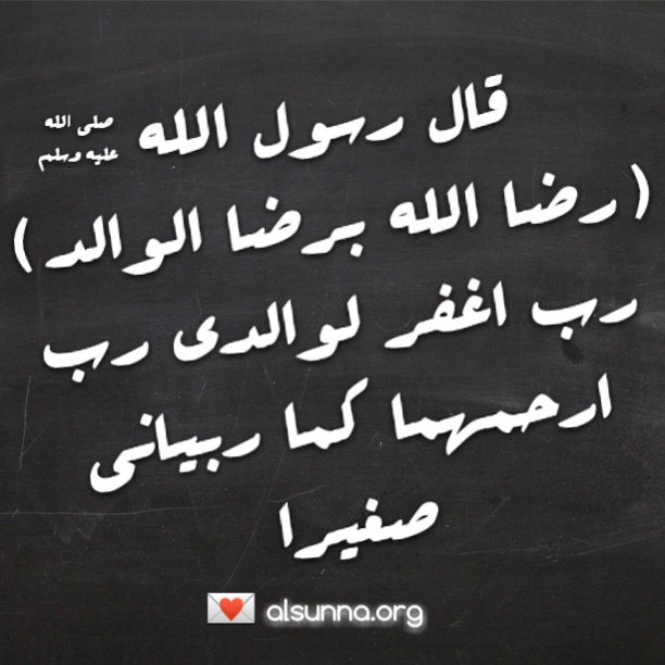 facebook_islamic_quotes_to_share__104_.png