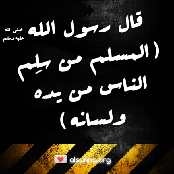 facebook_islamic_quotes_to_share__107_.png