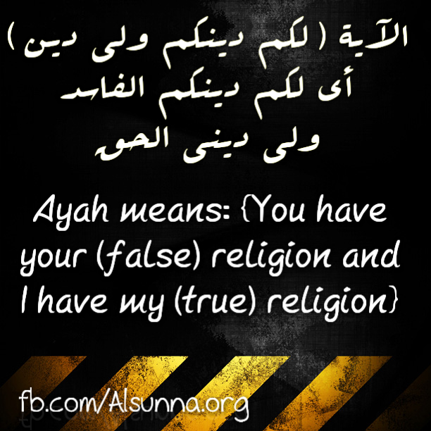 facebook_islamic_quotes_to_share__119_.png