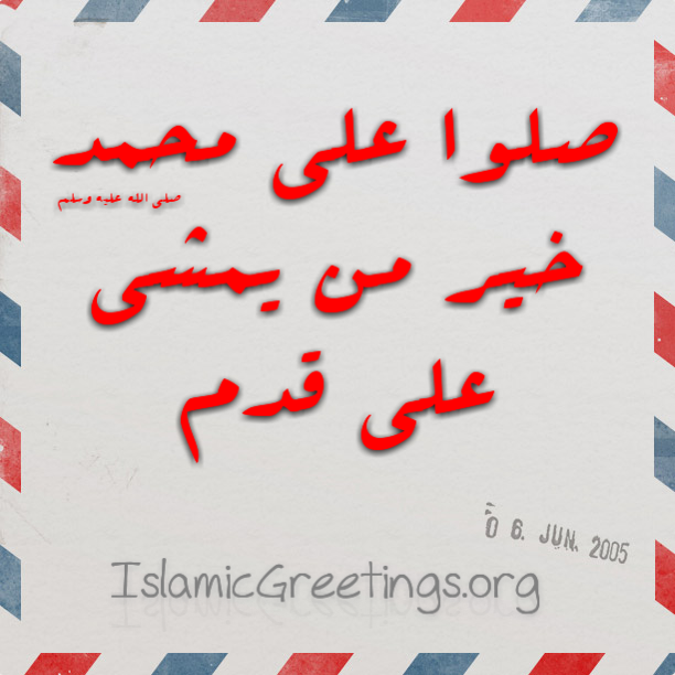 facebook_islamic_quotes_to_share__151_.png