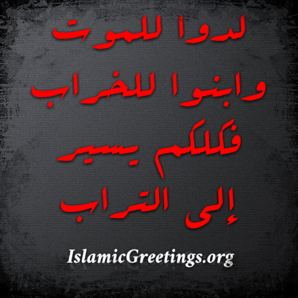 facebook_islamic_quotes_to_share__160_.png