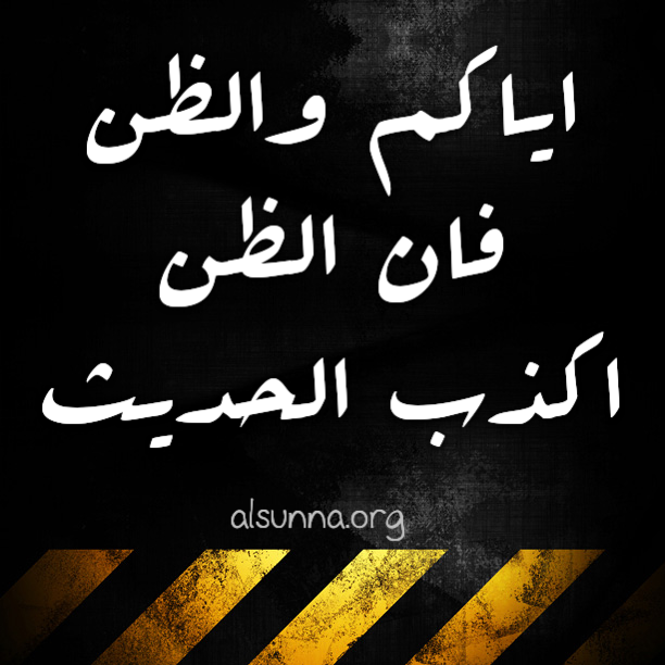 facebook_islamic_quotes_to_share__163_.png