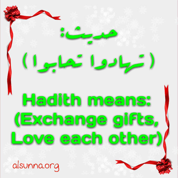 facebook_islamic_quotes_to_share__166_.png
