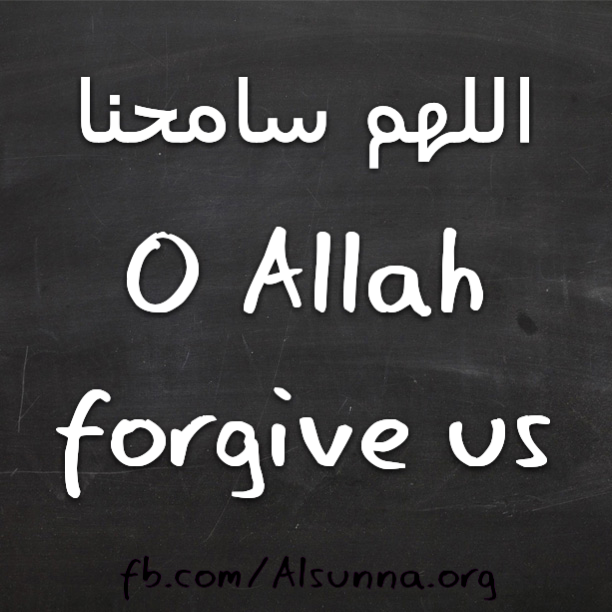 facebook_islamic_quotes_to_share__18_.png