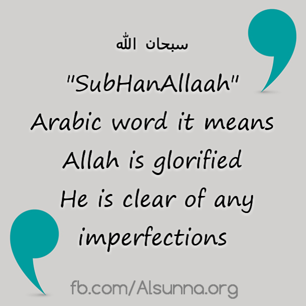 facebook_islamic_quotes_to_share__53_.png