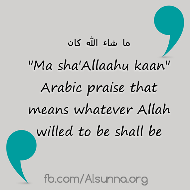 facebook_islamic_quotes_to_share__64_.png