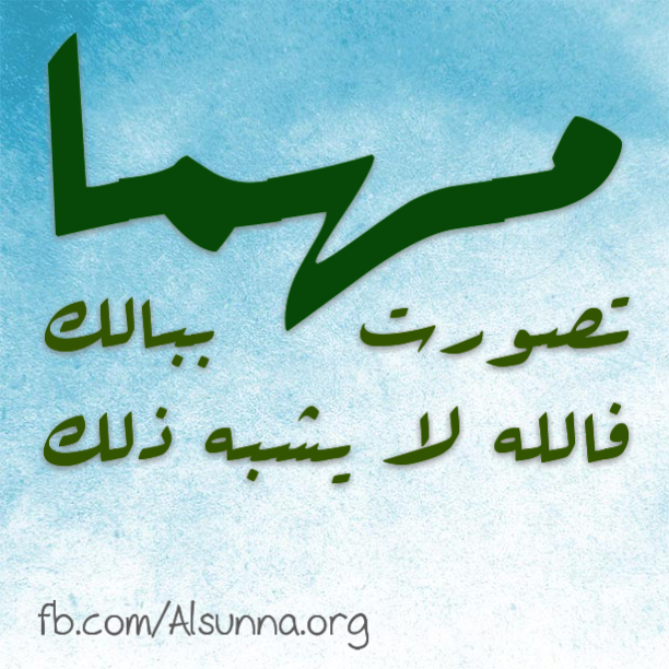 facebook_islamic_quotes_to_share__69_.png