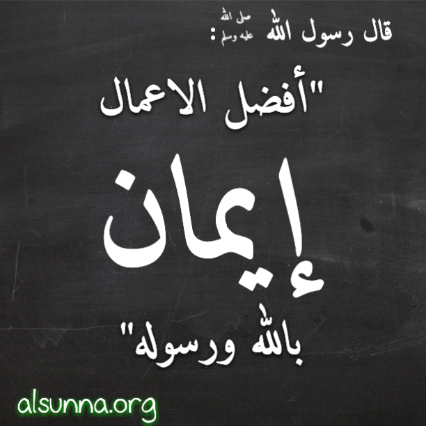 facebook_islamic_quotes_to_share__78_.png