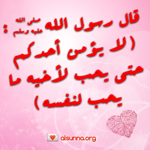 facebook_islamic_quotes_to_share__99_.png
