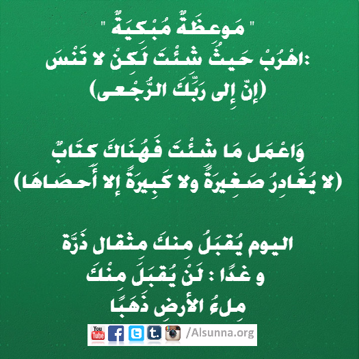 hadith_islamic_quotes__7_.png