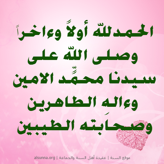 imam_ali_ahlus-sunnah_quotes__12_.png