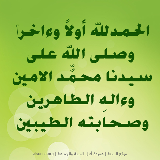 imam_ali_ahlus-sunnah_quotes__13_.png