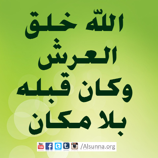 islamic_pictures_and_quotes__16_.png