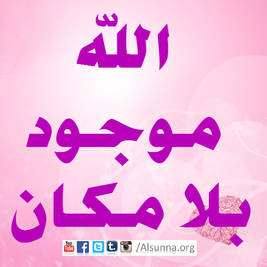 islamic_pictures_and_quotes__20_.png