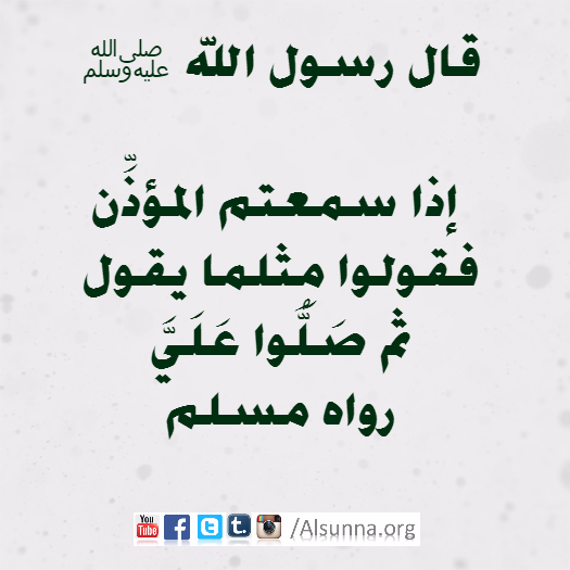 islamic_pictures_and_quotes__8_.png