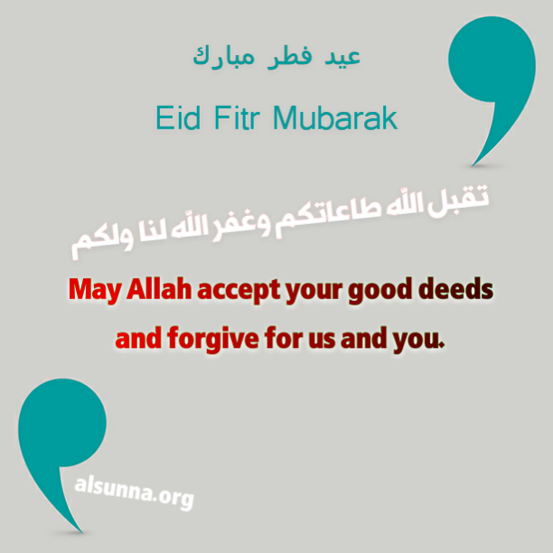 islamic_quotes_alsunna.org__22_.png