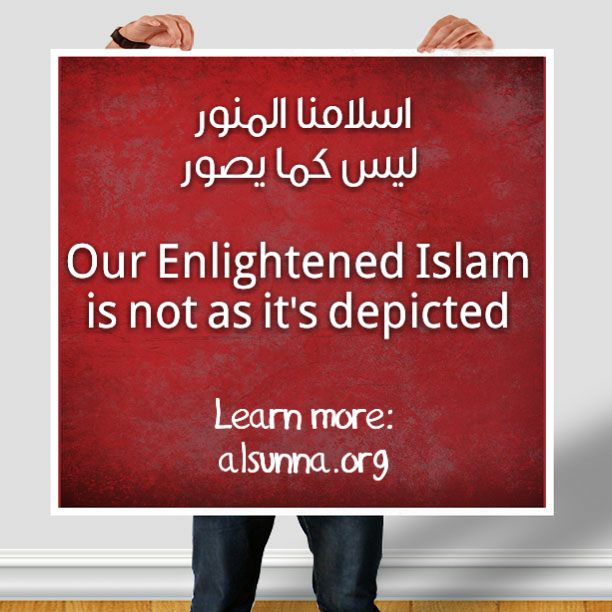 islamic_quotes_alsunna.org__43_.png