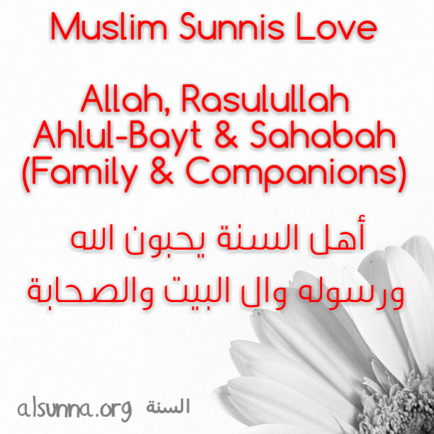 islamic_quotes_alsunna.org__44_.png