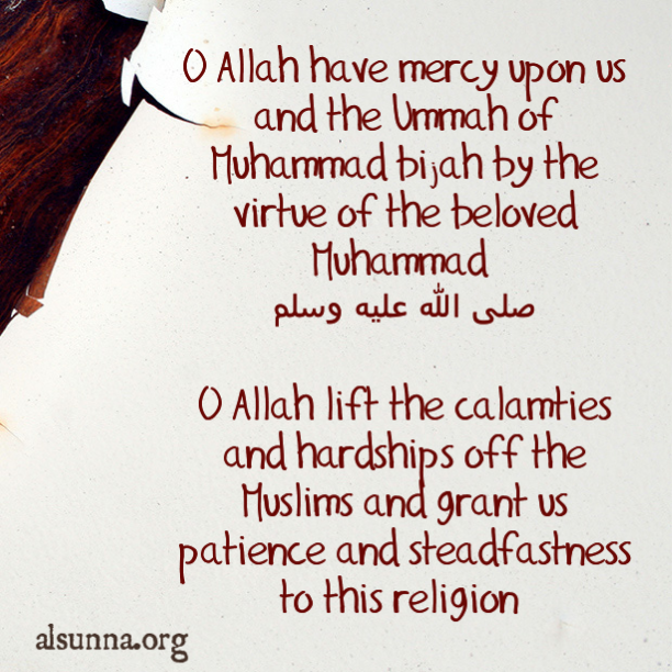islamic_quotes_alsunna.org__7_.png