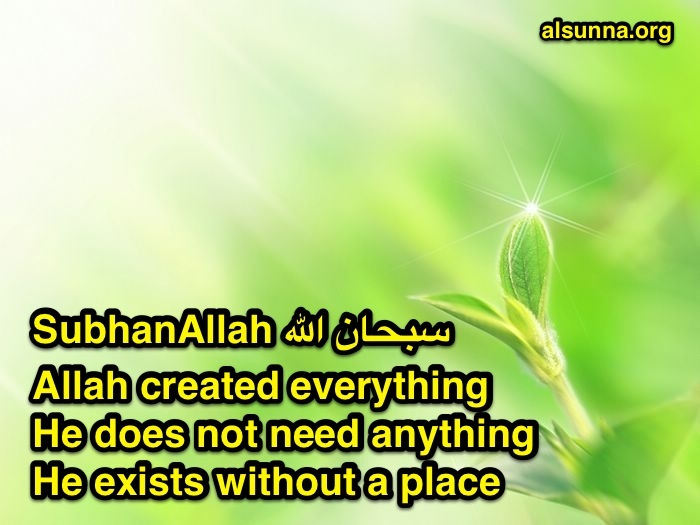 islamic_quotes_and_sayings__123_.jpg
