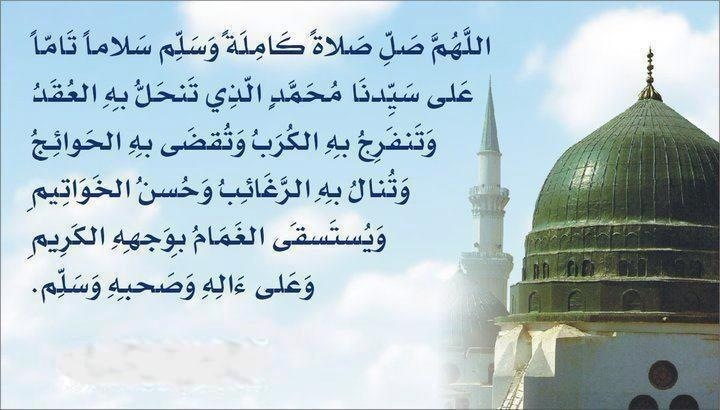 islamic_quotes_and_sayings__133_.jpg
