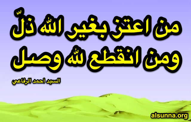 islamic_quotes_and_sayings__28_.png