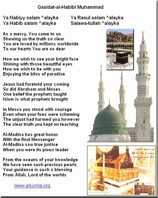 IslamicGreetings org