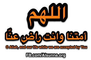islamic_quotes_and_sayings__52_.png