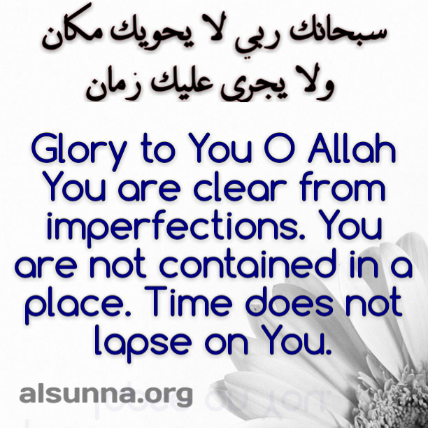 islamic_quotes_and_sayings_idioms__10_.png