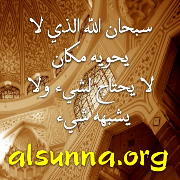 islamic_quotes_and_sayings_idioms__112_.png