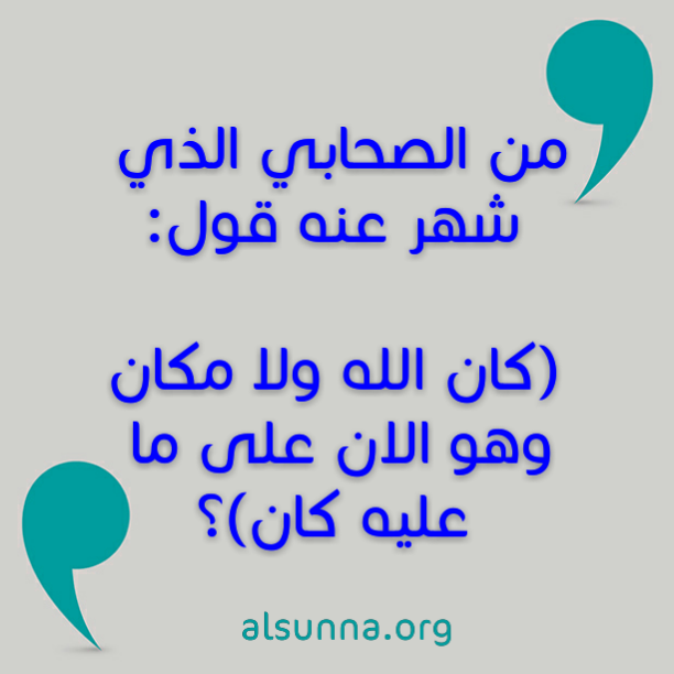 islamic_quotes_and_sayings_idioms__29_.png