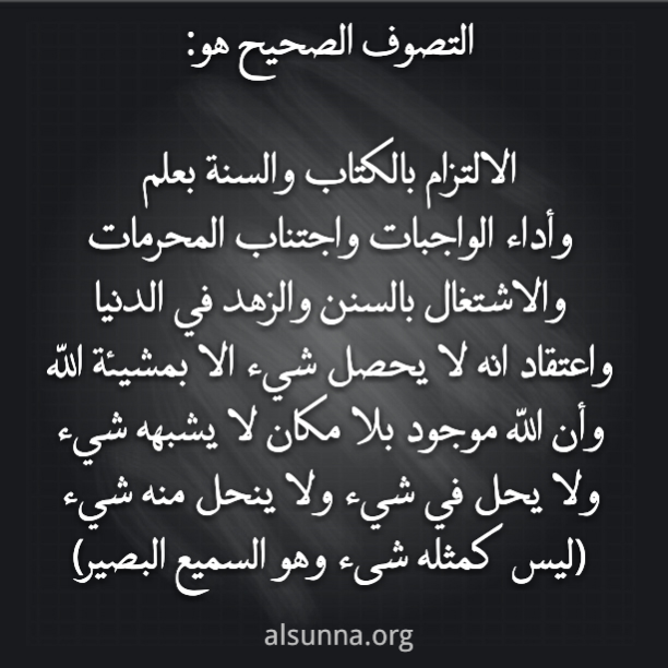 islamic_quotes_and_sayings_idioms__47_.png