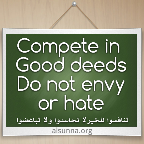 islamic_quotes_and_sayings_idioms__52_.png