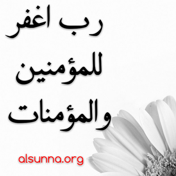 islamic_quotes_and_sayings_idioms__6_.png