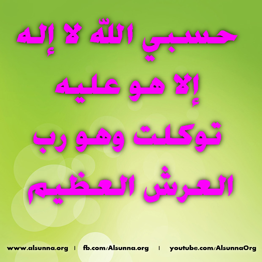 islamic_quotes_duaa_dhikr_zikr__12_.png