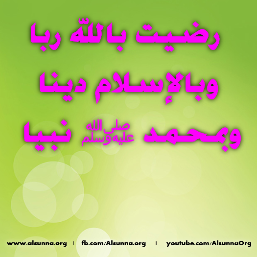 islamic_quotes_duaa_dhikr_zikr__13_.png