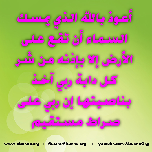 islamic_quotes_duaa_dhikr_zikr__15_.png