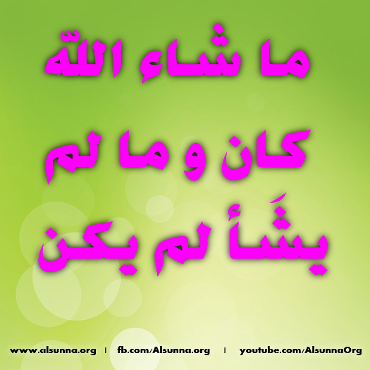 islamic_quotes_duaa_dhikr_zikr__17_.png